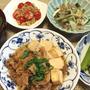 今日の晩ご飯献立『鯵の三杯酢和え』『肉豆腐』