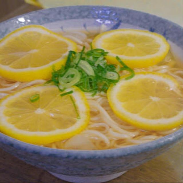 レモンでさっぱり!レモン鶏ガラ素麺