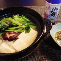 本場博多のお味を自宅で簡単に~華味鳥 水炊き~