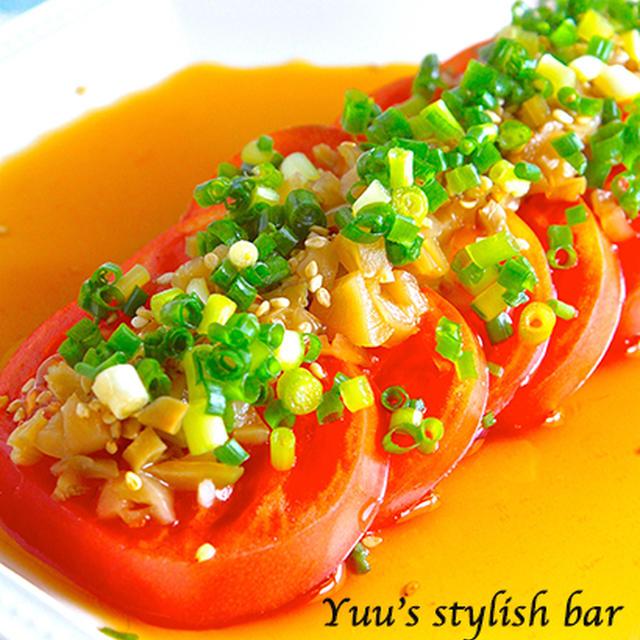 食卓を盛り上げちゃう痩せツマ♡冷んや〜りトマトのお手軽中華サラダ《簡単★節約★前菜★おつまみ》
