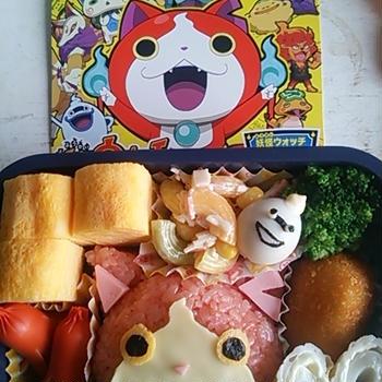 先日の幼稚園のお弁当♪ジバニャン~