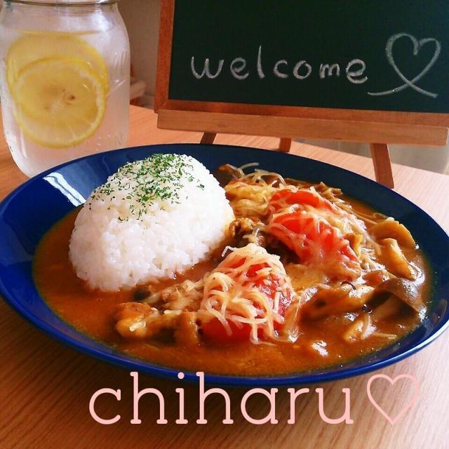 【Cafe風♡】夏野菜たっぷり♡トマトチーズカレー♡