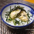 青しそ広島菜と牡蠣の炊き込みご飯