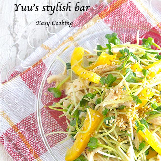 レンチンでもう一品!材料3つ!5分で作る副菜レシピ♡蒸しササミのバンバンジー風《簡単★節約》