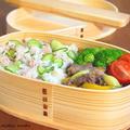 【今日のわっぱ弁当】ツナと胡瓜のまぜ寿司 by みぃさん
