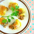アジのくるくる巻き♪しそチーズ味 & エスカーラ・モビ掲載! by みぃさん