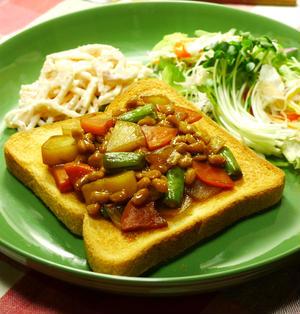 レンジで簡単時短☆納豆deたっぷり彩り野菜のにくじゃが風トースト 食パン(トースト)・納豆料理 -Recipe No.1407-