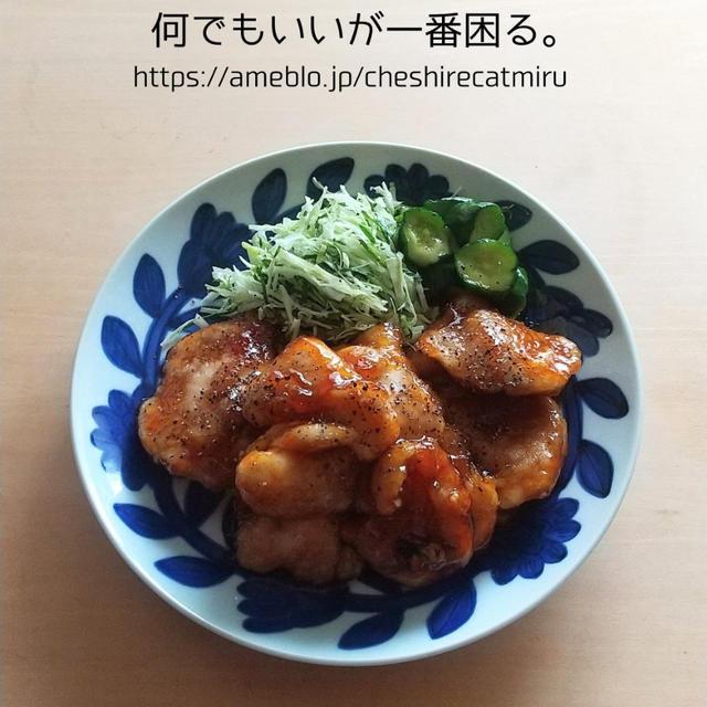鶏ムネ肉の黒酢照り焼き