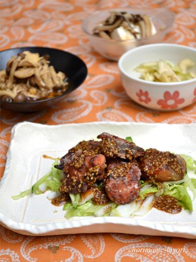 鮭の竜田揚げ・ごまだれがけ。きのこ漬け。の晩ご飯。
