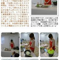 スパイス大使さん向けスパイスセミナーin東京2013 参加レポート~☆ -4-