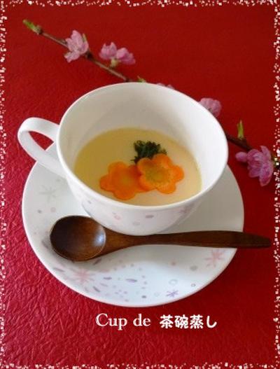 ひな祭りに・・カップde茶碗蒸し☆