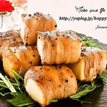 クックパッドでトップ10入り「厚揚げの豚バラ肉巻き☆ポン酢ソテー」&ポチ報告