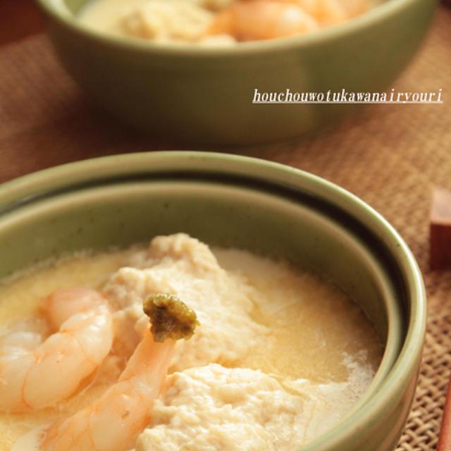 オサレ小鉢★エビと鶏団子の蒸し物 《包丁を使わない料理》