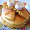マシュマロ×ホットケーキミックスで朝食♪
