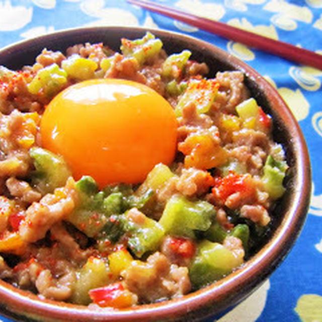 [簡単*美味しい*減塩レシピ]ゴーヤの肉味噌丼