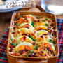 ♡レンジ&トースターで♡ゆで卵のラザニア風♡【#簡単レシピ#ミートソース#時短#節約】