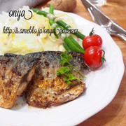 ♡お魚嫌いでも食べやすい♡切り身で簡単!鯖の粒マスバターソテー♡