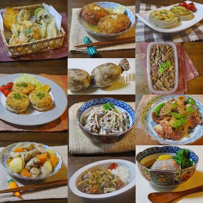 【レシピ】れんこんを使った料理10選