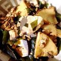 たけのことなまり節の煮物。 by Misuzuさん