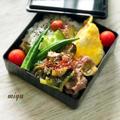 牛肉と夏野菜のタイ風炒めのお弁当