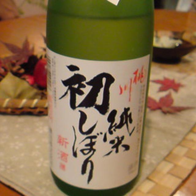 青森県産品で週末ごはん。