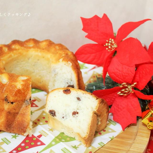 まわりがパリっで中はもっちり♪クグロフ型deグルテンフリーな米粉パン