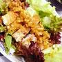 栗原はるみさん人気レシピ 揚げ鶏のポイント