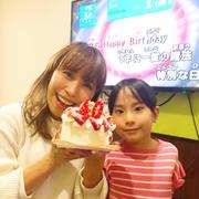 私の誕生日パーティーをしてくれました〜!!
