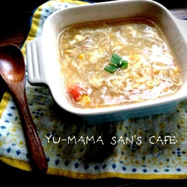 中華風コーンスープ〜懐かしい給食の味〜