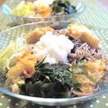 ぶっかけ天ぷら蕎麦