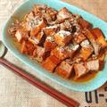 香るよキッチン。舞茸チーズの洋風キムチバジル厚揚げ煮(糖質3.6g)
