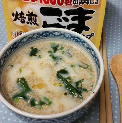 豆乳と生姜とごま油をちょいたし♪ ごまスープうどん