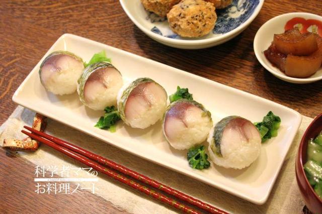 シメサバの手まり寿司