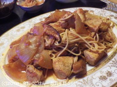 チキンアラビアータスパゲティ カチャトーラのリメイクで(^_-)-☆