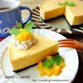 柿余ってませんか!?…自然の甘さ♡柿タルトケーキ