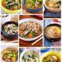 お正月明けのダイエットにも♪ヘルシーなのに大満足♪『簡単!おかずスープレシピ10選』