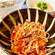 【食感にハマる♪】残ったキムチが焼肉屋さんの絶品豆もやしキムチに