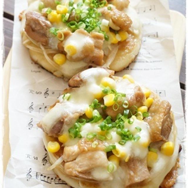 チキンとモッツアレラチーズの米粉いももちピザ