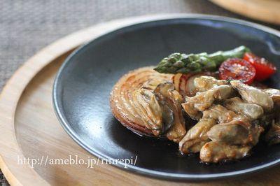 牡蠣のオリーブオイル味噌ソテー