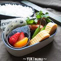 サーモンのクリーミーハーブてりやきソース~いちばんのお弁当~ by YUKImamaさん