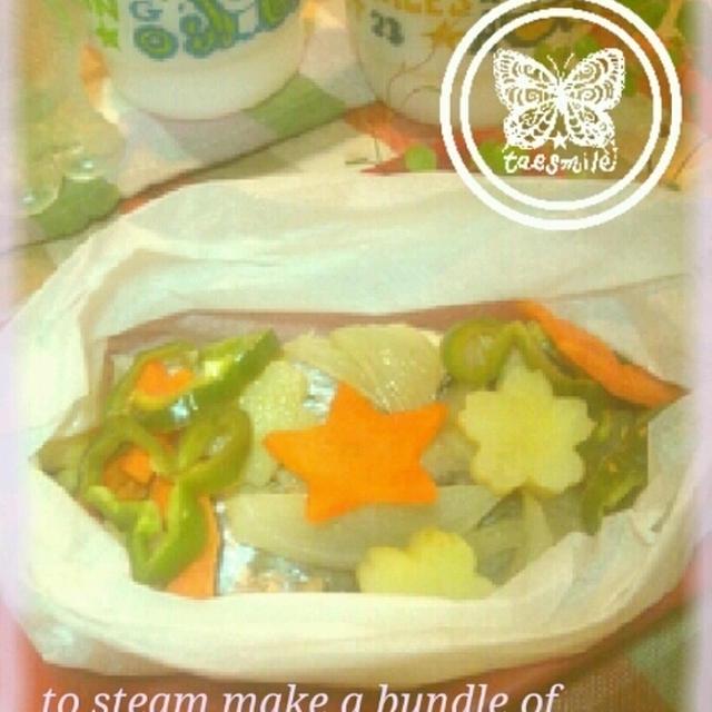 ★レシピ★鯛と野菜の包み蒸し★