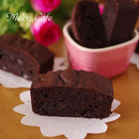 シンプルなのに味わい深い、簡単チョコレートブラウニー☆スパイスでお料理上手vol.35 楽しく、ハッピーに♪バレンタインレシピ【スパイス大使】