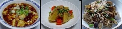 レシピ一覧 ~ジャンル別~  2011年5月16日