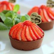 チョコレートチーズタルト苺デコカップ♪レシピブログ連載