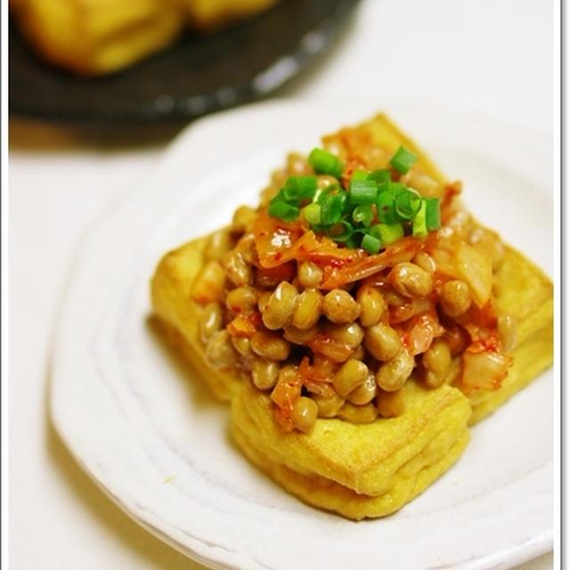 厚揚げキムチ納豆
