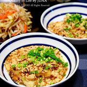 豆腐の鶏ひきあんかけ / ゼルダの伝説にはまるアラフィフですけどもw