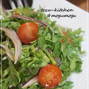 トムヤムクン味の春菊サラダ