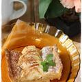 りんごのアーモンドパイ