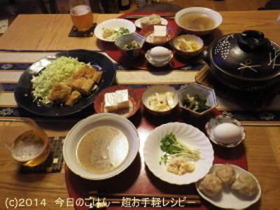 2/19の晩ごはん 2日目のチキンカレーと小鉢ちまちまと並べて(^_-)-☆