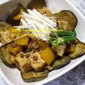 <五香粉の香りが豊かな野菜たっぷり麻婆豆腐♪>